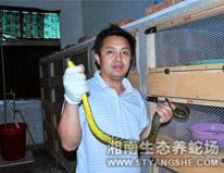 广东养殖场成功案例-刘先生