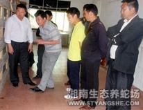 北京养蛇场成功案例-李先生