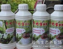 发酵床养蛇药水